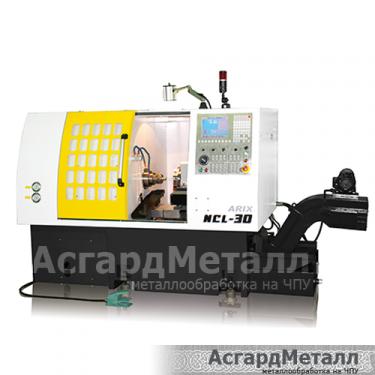 Токарный автомат с ЧПУ и пруткоподатчиком Arix NCL 30B